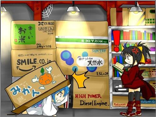 スカートめくり隊!(じみゲーMINI vol.1) Game Screen Shot1