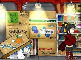 スカートめくり隊!(じみゲーMINI vol.1) Game Screen Shot3