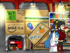 スカートめくり隊!(じみゲーMINI vol.1) Game Screen Shot4