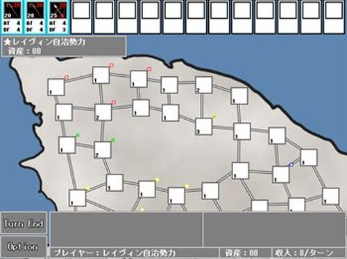あきかぜのマホウ Game Screen Shot2