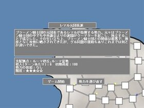 あきかぜのマホウ Game Screen Shot5