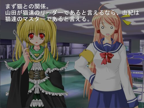 ねこねこ暴走曲 Game Screen Shot