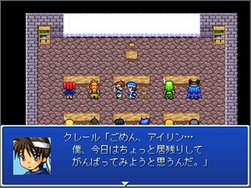 TRAKON QUEST 2 ~強くあるために~ Game Screen Shot2