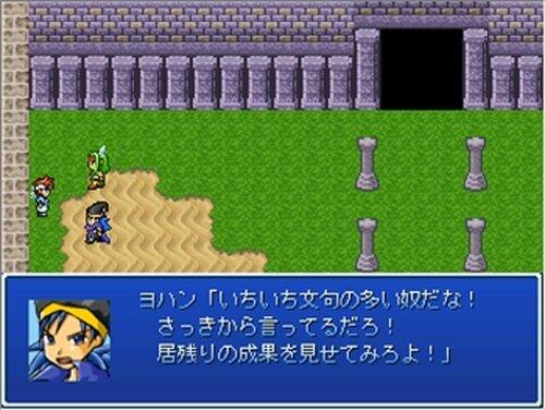 TRAKON QUEST 2 ~強くあるために~ Game Screen Shot3