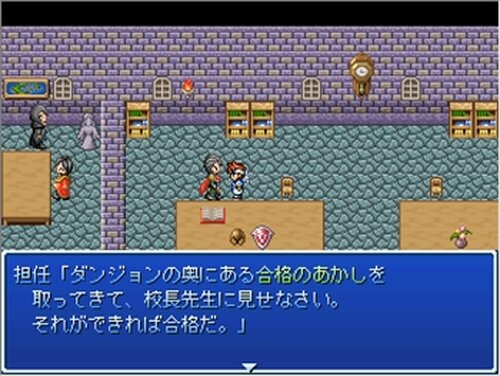 TRAKON QUEST 2 ~強くあるために~ Game Screen Shot4