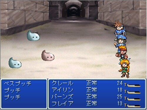 TRAKON QUEST 2 ~強くあるために~ Game Screen Shot5