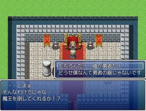 ホップ・ステップ・ジョン Game Screen Shot1