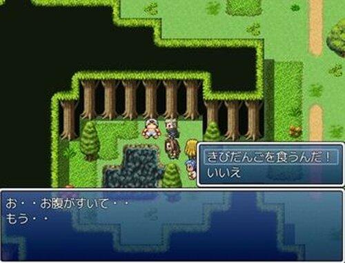 ホップ・ステップ・ジョン Game Screen Shot4