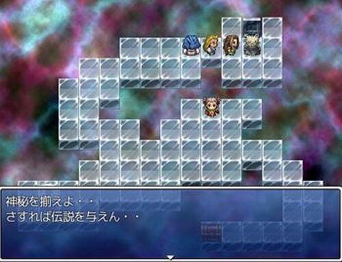 ホップ・ステップ・ジョン Game Screen Shot5