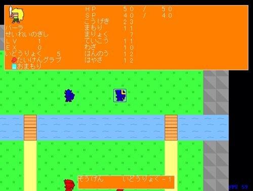早人のヤシーユ伝説 Game Screen Shot1