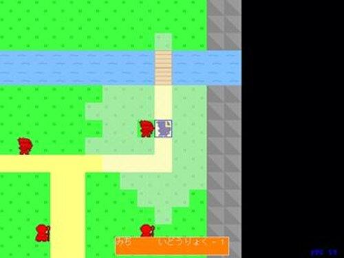 早人のヤシーユ伝説 Game Screen Shot3