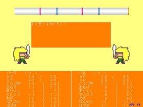 早人のヤシーユ伝説 Game Screen Shot4