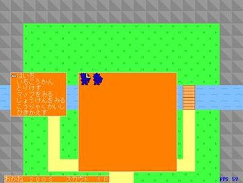 早人のヤシーユ伝説 Game Screen Shots