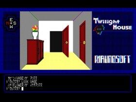トワイライトハウス体験版 Game Screen Shot2