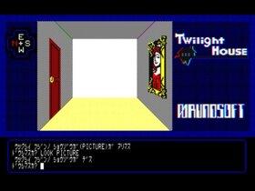 トワイライトハウス体験版 Game Screen Shot3