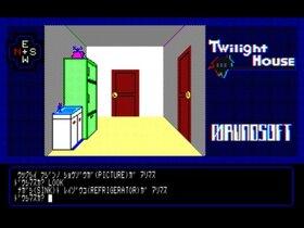 トワイライトハウス体験版 Game Screen Shot4
