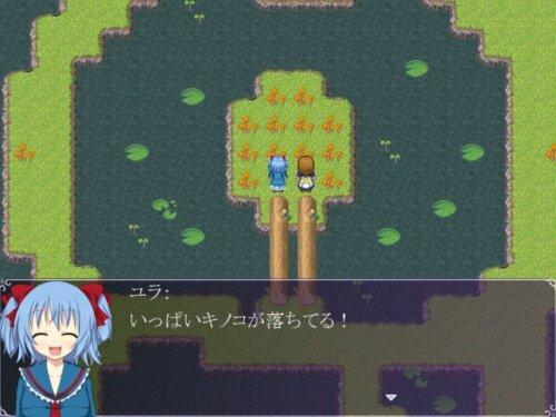 お嬢様物語・花 Game Screen Shot1