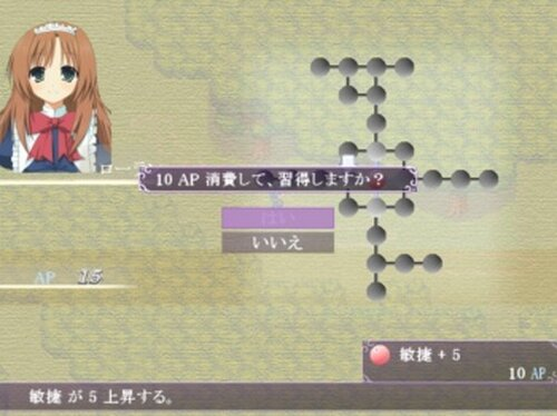 お嬢様物語・花 Game Screen Shot2