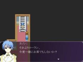 お嬢様物語・花 Game Screen Shot3