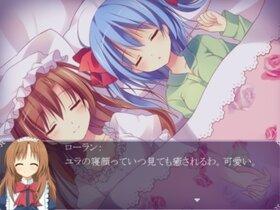 お嬢様物語・花 Game Screen Shot4