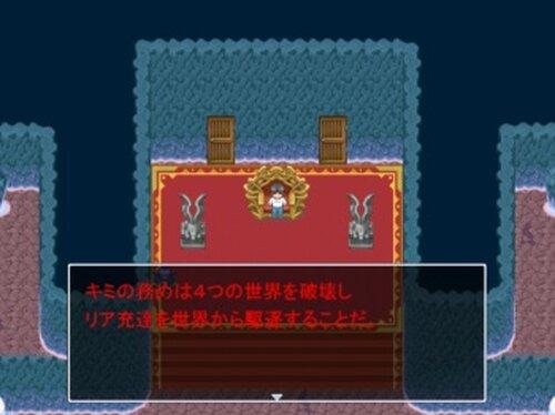 リア充◇爆発しろⅢ Game Screen Shot2