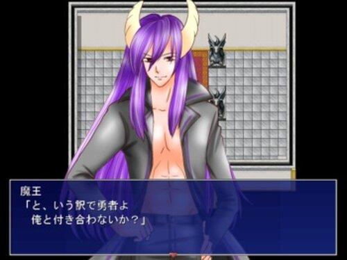 魔王様は本気です Game Screen Shot3