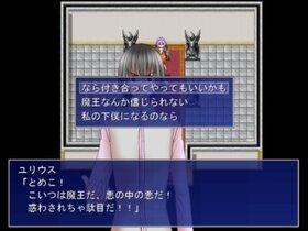 魔王様は本気です Game Screen Shot5