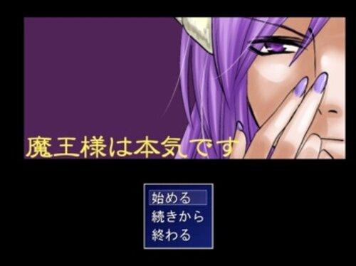 魔王様は本気です Game Screen Shots