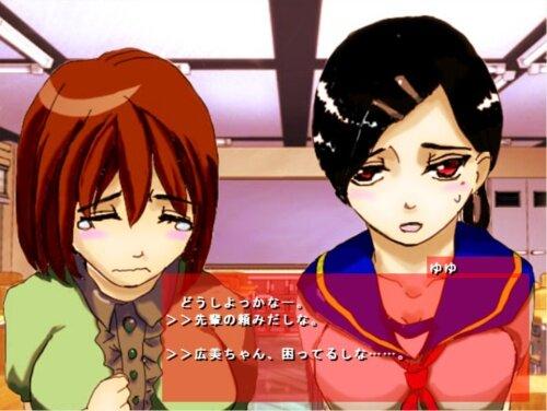 ひとなつ(体験版) Game Screen Shot1