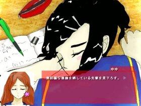 ひとなつ(体験版) Game Screen Shot5