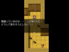 ひとりいろおに Game Screen Shot4