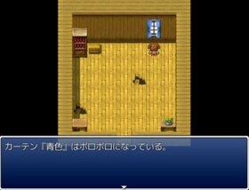ひとりいろおに Game Screen Shot5