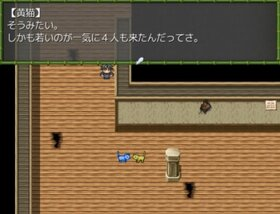 猫座敷 Game Screen Shot3