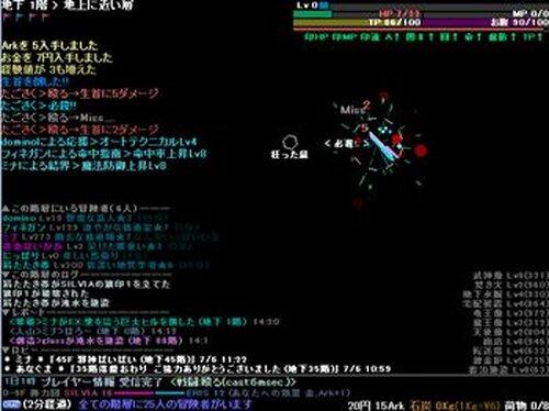 その炭鉱の名は Game Screen Shot5
