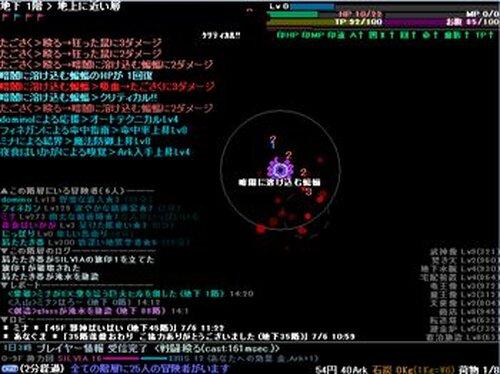 その炭鉱の名は Game Screen Shots