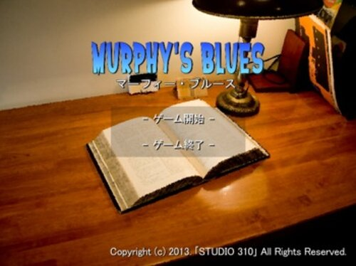 MURPHY'S BLUES Game Screen Shot2