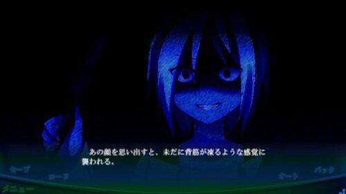 偽りのリレーション Relation of Deceit Game Screen Shot4