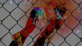 偽りのリレーション Relation of Deceit Game Screen Shot5