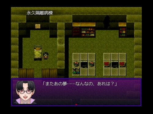 D.M. Game Screen Shot1