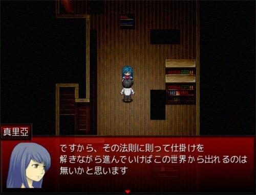 ダッシュツゲエム Game Screen Shot1