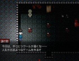 ダッシュツゲエム Game Screen Shot5