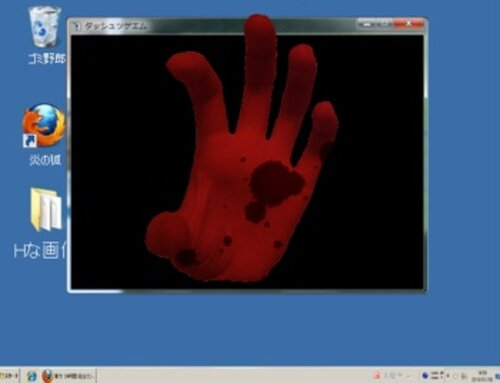 ダッシュツゲエム Game Screen Shots