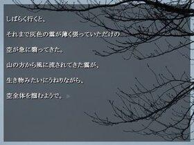 自分殺し Game Screen Shot2