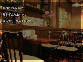 自分殺し Game Screen Shot4