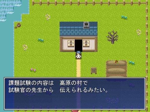 チーちゃんの課題試験 Game Screen Shot