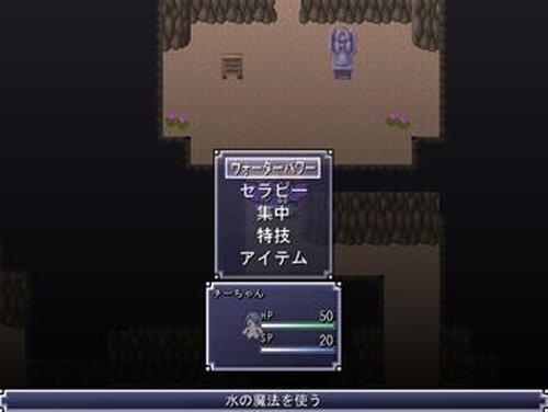 チーちゃんの課題試験 Game Screen Shot3