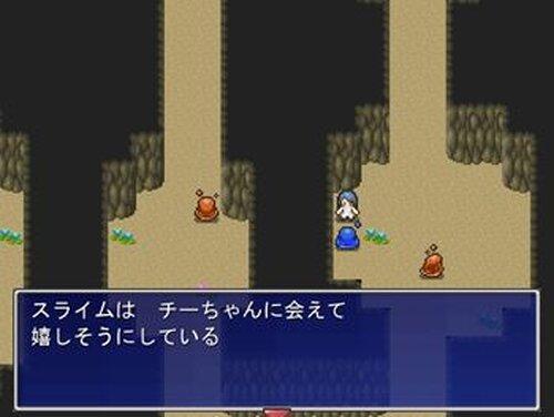 チーちゃんの課題試験 Game Screen Shot4