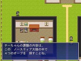 チーちゃんの課題試験 Game Screen Shot5