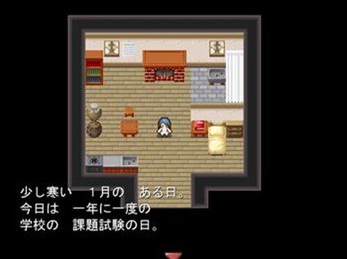 チーちゃんの課題試験 Game Screen Shots