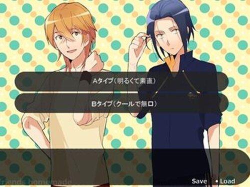 フレンズ・ホームメイド Game Screen Shot3